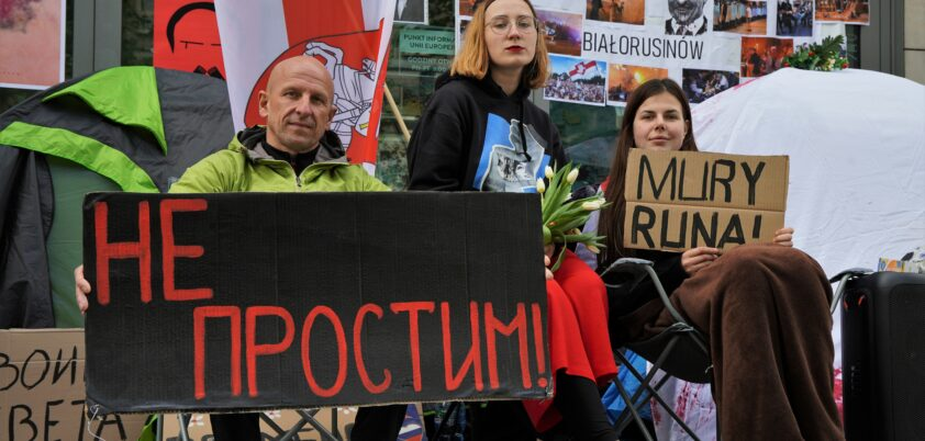 Strajk Głodowy, ul. Jasna