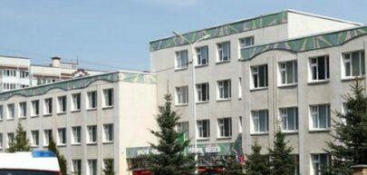 Szkoła 175 w Kazaniu, gdzie doszło do strzelaniny